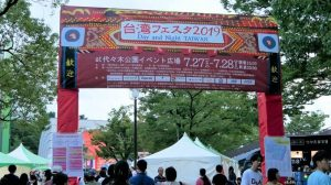 【台湾フェス2019】美人歌手TERESA(特蕾沙)さんのステージから夜市グルメも堪能出来て最高だった!