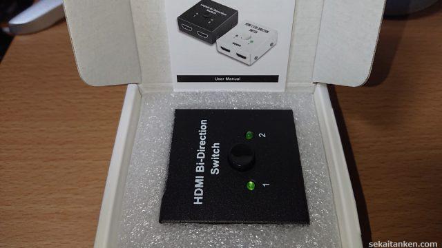 【HDMI セレクター】レビュー♪入力端子がたりない!そんな時にお勧めです
