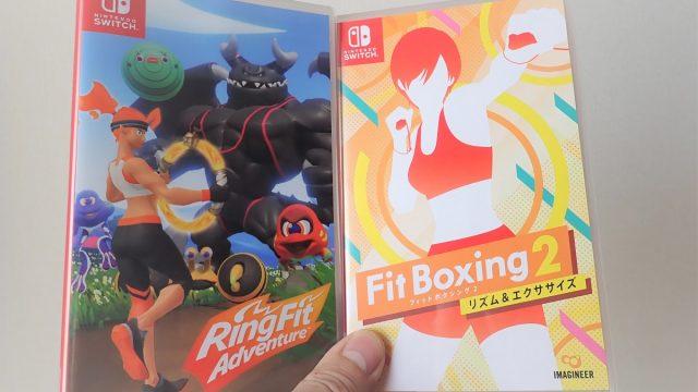 Fit Boxing 2 はじめたのでリングフィットアドベンチャーと比較レビュー