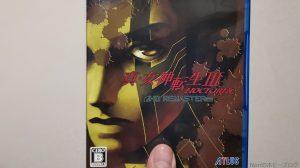 【PS4 女神転生3 リマスター】クリア後レビュー!これが名作、神ゲーか?