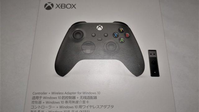 Xbox ワイヤレス コントローラー + ワイヤレス アダプタ for Windows 10 レビュー
